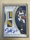 Dikembe Mutombo 2015-16 Immaculate Dual Patch Autograph Auto HOF Nuggets #'d 35