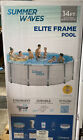 New In Box Summer Waves Elite Frame Pool 14ft x 42in round Ladder Filter Cover