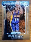 Panini Extends Exclusive NBA Trading Card License 15