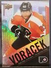2015 Upper Deck Tim Hortons Collector's Series Hockey Cards 21