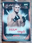 2016 Topps UFC Knockout Trading Cards 6