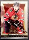 Marian Hossa Cards, Rookie Cards and Autographed Memorabilia Guide 25