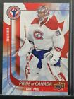 2016 Upper Deck National Hockey Card Day Cards 22