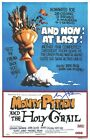 Eric Idle Signed 11x17 Monty Python and the Holy Grail Authentic Auto JSA COA
