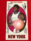 Top New York Knicks Rookie Cards of All-Time 30