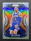 Top New York Knicks Rookie Cards of All-Time 53