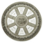 Painted Glass Rosh Hashanah Seder Plate with Faux Marble Decorative Design