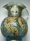 MOSER Enameled pitcher made for Persian market in 1898 Documented