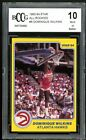 1983-84 Star All-Rookies #8 Dominique Wilkins Rookie Card BGS BCCG 10 Mint+