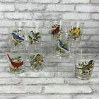 West Virginia Glass American Song Bird Set of 8 Lowball Gold Rim Juice Glasses