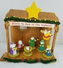 Really Woolly Sheep Nativity Scene 2005 Dayspring Cards 8 Figures and 1 Manger