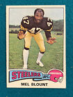 Top Pittsburgh Steelers Rookie Cards of All-Time 38