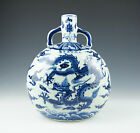 Chinese Blue and White Porcelain Double Dragon Design Flat Vase