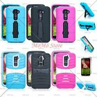 Hybrid Rugged Kickstand Case Shockproof Cover w/ Built-In stand For LG G2 VS980