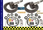 DTPLV Dana 35 + 30 Jeep Ring and Pinion Gear Set Pkg w Master Kit 4.11 Ratio
