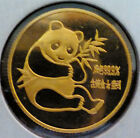 Gold Chinese Panda Coin RARE DATE 1982 -  1/4 oz. of the yellow metal ...