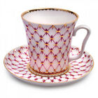 Rare Russian Imperial Lomonosov Porcelain Mug and saucer Net Blues 22K Gold