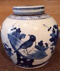 Vintage Chinese Blue & White Porcelain Large Ginger Jar