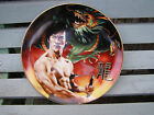 RARE FRANKLIN MINT BRUCE LEE LITTLE DRAGON LIMITED EDITION PLATE