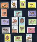 2014 Zambia Animals 3rd Definitive  Official Issue with new Values MNH