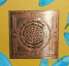 Sri Chakra Yantra - Divine Light Energy - Purify the Consciousness -  2X Thick