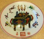 Oriental Decorative Asian Hand Painted Plate 10 Inch Made In Macau