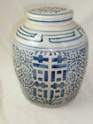 ANTIUQE HAND PAINTED BLUE & WHITE PORCELAIN I CHING GINGER JAR