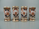 Set 4 Spode Japan 967 Miniature Imari Jeweled Bud Vases