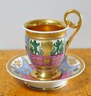 Rare Antique Russian Empire Grand Porcelain Cup & Saucer by Batenin 1820's