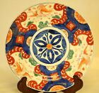 Imari Plate Early 20th Century Set of 2