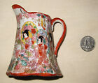 VINTAGE JAPANESE SMALL PORCELAIN PITCHER HAND PAINTED WITH RAISED DETAIL!