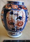Imari Vase Japanese Antique Red & Blue w/ Gold Touches Porcelain Floral Pattern