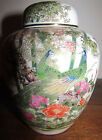Marked OMC Japan Poecelain Ginger Jar Urn Peacock Floral Leaf Gold Design W/Lid