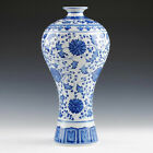 Stunning blue and white porcelain vase - nice ancient Chinese beauty bottle Rare