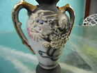 Vintage Dragonware Moriage Oil and Vinegar Vase Containers Black Blue Gray Pink