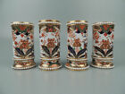 Set 4 Spode Japan 967 Miniature Imari Jeweled Bud Vases PC