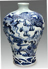 Art Blue and white porcelain vase embossed cameo Two dragons playing ball China