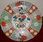 arita imari fan cake plate fine porcelain japan collectible gift beautiful detai