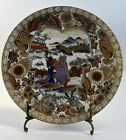 Stunning Asian Japanese Kutani Hand Painted Porcelain Plate Charger Gold Leaf