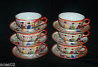 Vintage Oriental Cup and Saucer Geisha Girls Cherry Blossom Tree 12 Pieces Japan