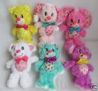 Set Of 6 Hallmark Yum Yums(Pink Bunny . LION. BEAR. POODLE.) Plush Toy
