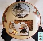 VINTAGE Japanese Kutani Zo Bowl 4 Scholars Hand Painted Marked Red Gold YUN 1920