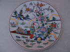 Rare Vintage Hand Painted Plate Japanese life choices theme Floral Gold plate