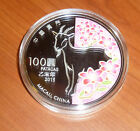 UNC 2015 Macau Lunar Goat 5OZ 999 Fine Silver Proof Coin with colour