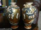 Beautiful Satsuma Vases True Facing Dragon Design Meiji *AF* Dai Nippon, Kizan