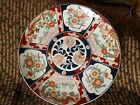 Japanese Imari Charger Flowers Flying Birds Hand-painted Gold Gilt 12 1/8
