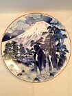 Vintage Sun Ceramics 12 inch Charger Plate. Blue on White Plate. Made in Japan