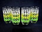 Retro Glass Tumblers Vintage Heart Vine White Yellow Green