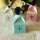 24 48 96 Cross Laser Cut Wedding Party Baptism Shower Favor Box White Blue Pink