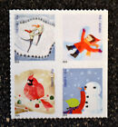 2014USA 4941 4944 Forever Winter Fun Block 4 From ATM Booklet Mint christmas
